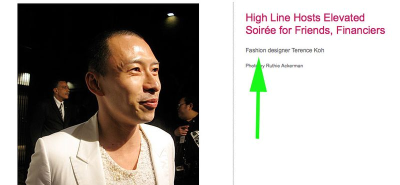 Highline_party